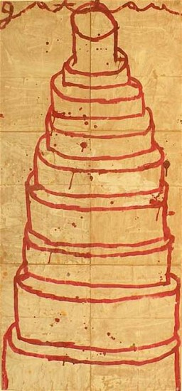 GARY KOMARIN, UNTITLED, ORANGE ON WHITE mixed media on paper