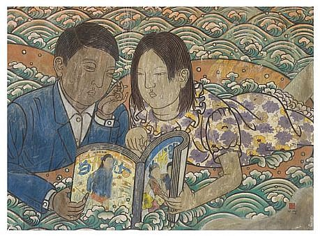HE JIAN, READING Chinese pigment and ink on rice paper