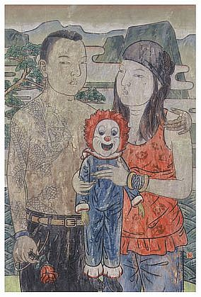 HE JIAN, TATTOO 2 Chinese pigment and ink on rice paper