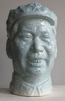 SUO TAN, FASHION AND MAO 4/8  (WITH CAP) ceramic