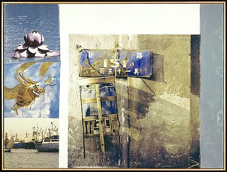 ROBERT RAUSCHENBERG, LOTUS IV (THE LOTUS SERIES) Ed. 50 pigmented ink-jet print  on Somerset velvet
